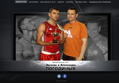 Boxing website