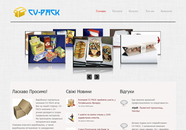 Packaging company website